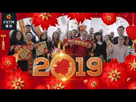 Happy Chinese New Year 2019 from FXTM!