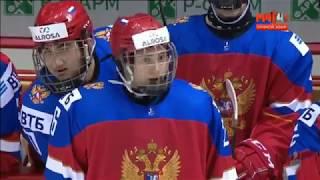 Юниорский чемпионат мира. Россия U18 - Словакия U18 - 6:5 (Б)