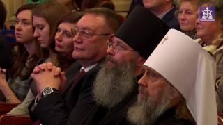 XI Областные Рождественские чтения «1917-2017: уроки столетия на Тульской земле»(2016)