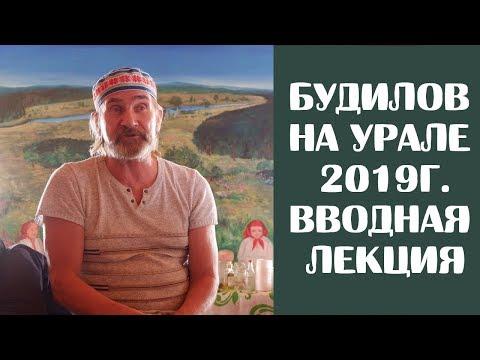 Методика Алфей. Семинар в Большой Медведице 2019