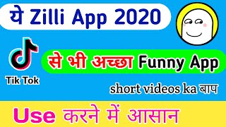 Zili Funny videos app kaise use kare | Zili App kya hai | Zili app kya hai | screenshot 5