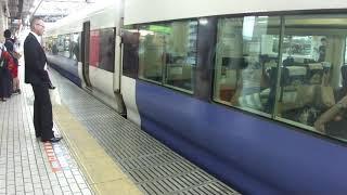 富士回遊92号 八王子駅 発車