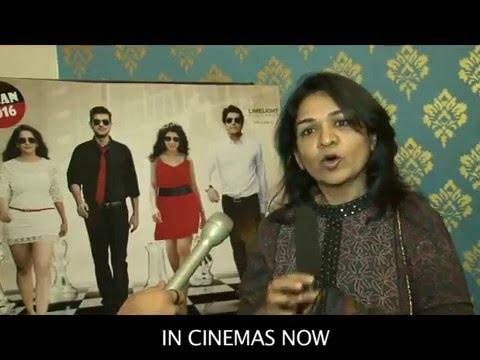 Hutututu Aavi ramat ni rutu Audience Talks!