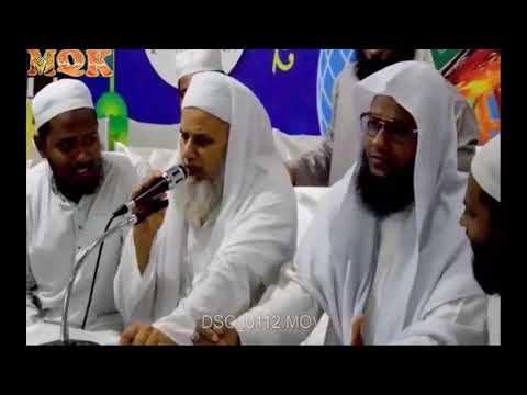 Shikh Qari Abdur Rouf Sb Darullom deoband Porogram in Bangladesh