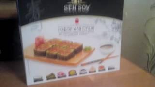 Обзор набор для суши и роллов