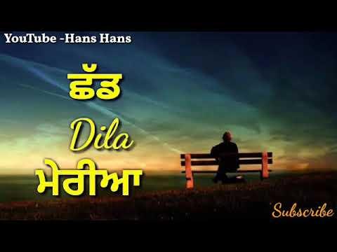 1 14 MB) New Punjabi Sad Song Whatsapp Status Video 2019