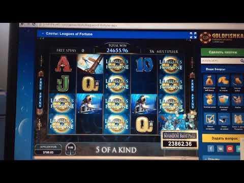 Имя для интернет казино