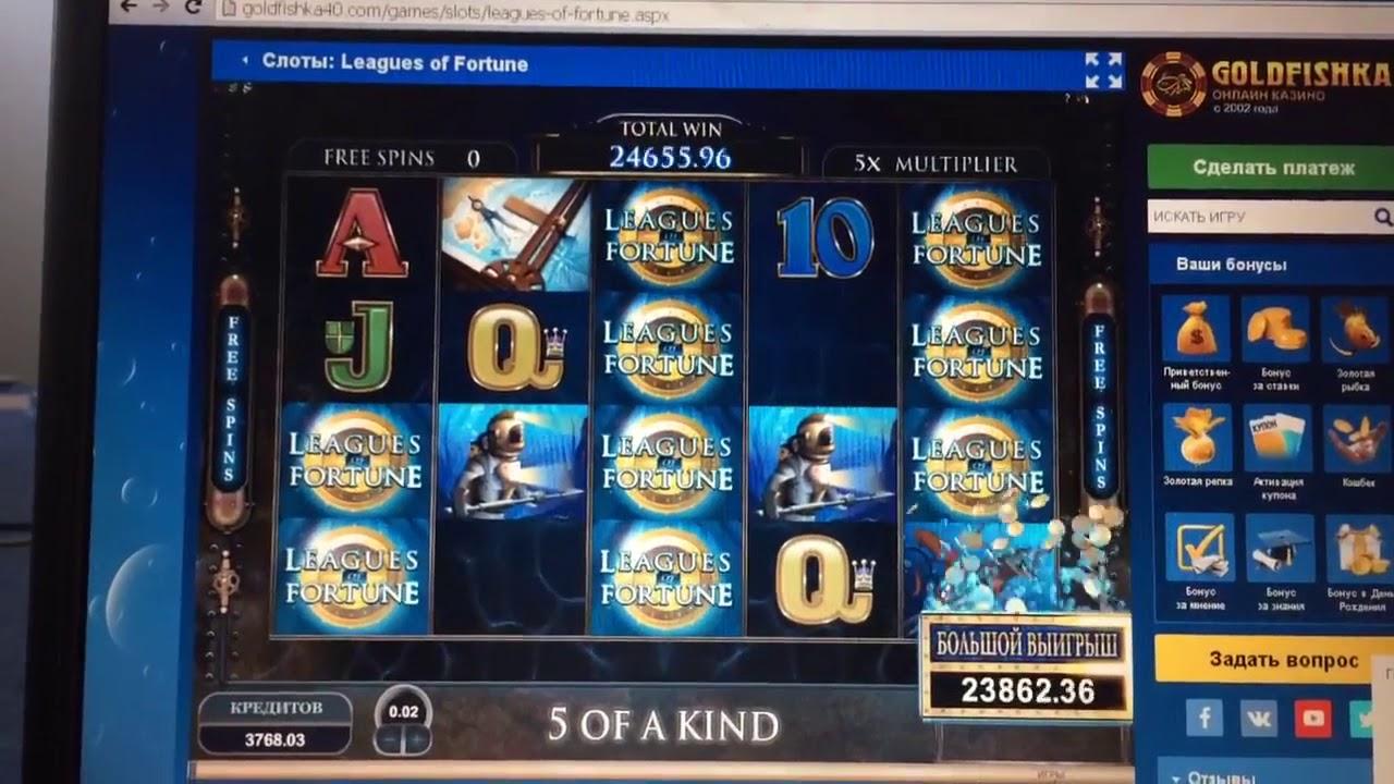 50 выигрыш онлайн казино