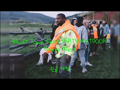 Music video Kanye West - Ghost Town (feat. PARTYNEXTDOOR)