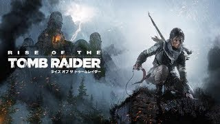 【Rise of the Tomb Raider】今更やり込む