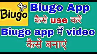 biugo— video maker & photo cutout screenshot 4
