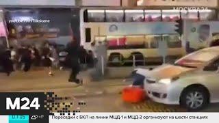 Смотреть видео Российские дипломаты проводят депутата Ингу Юмашеву на рейс до Москвы - Москва 24 онлайн
