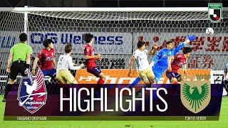 ファジアーノ岡山vs東京ヴェルディ J2リーグ 第17節