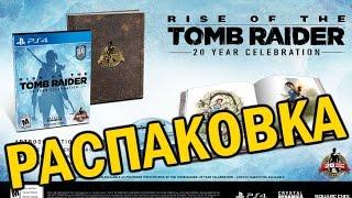 [PS4] Розпакування диска (Book-art) Rise of the Tomb Raider: 20-річний ювілей