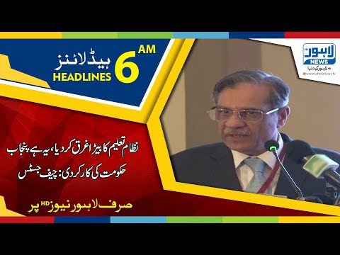 06 AM Headlines Lahore News HD - 23 April 2018