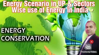 EnCon_Live Session-09: Energy Scenario In Uttar Pradesh, Sector Wise Energy Uses In India Hindi, Eng