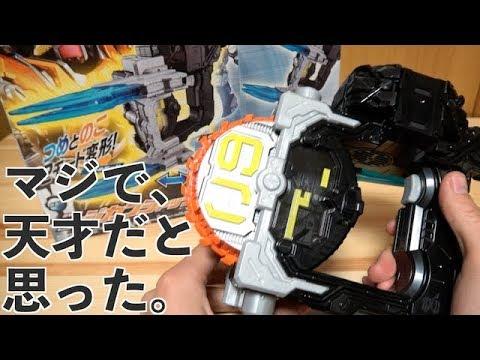 DXジカンジャックローのモード変形には脱帽。 仮面ライダージオウ