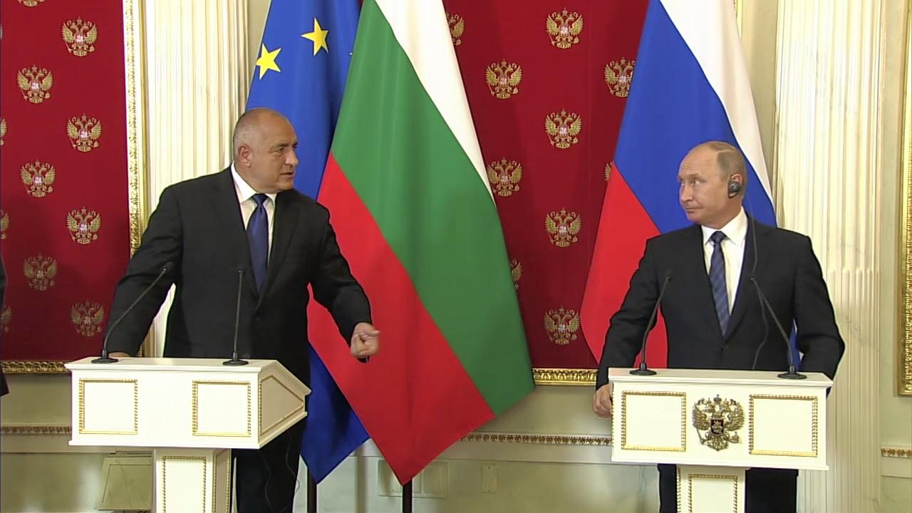 Пресс-конференция по итогам российско-болгарских переговоров