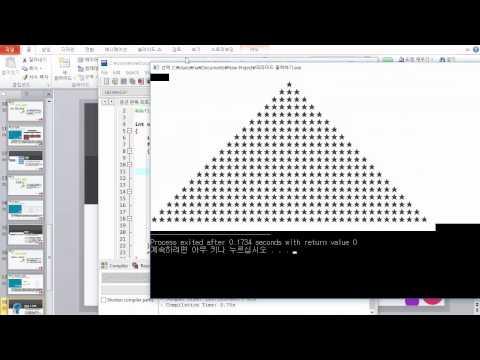 C언어 기초 프로그래밍 강좌 7강 - 조건문 & 반복문 ② (C Programming Tutorial For Beginners 2017 #7)