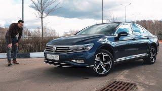 VW Пассат 2020 - главный антипод Тойоты