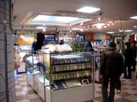 SHINKANSEN / TREN BALA Store en la Estacion Tokio de JR