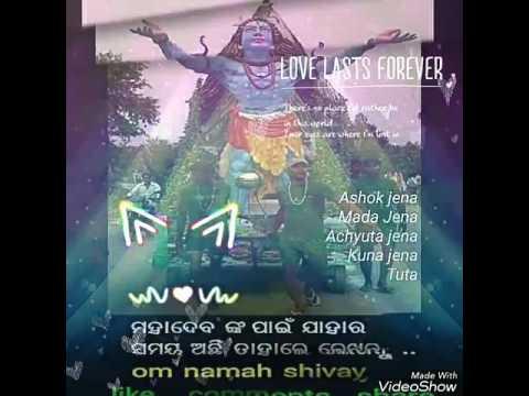 Mana mora mandira shiva mora puja Ashok jena achyuta jena and Kuna jena Mada jena Tuta Sampei