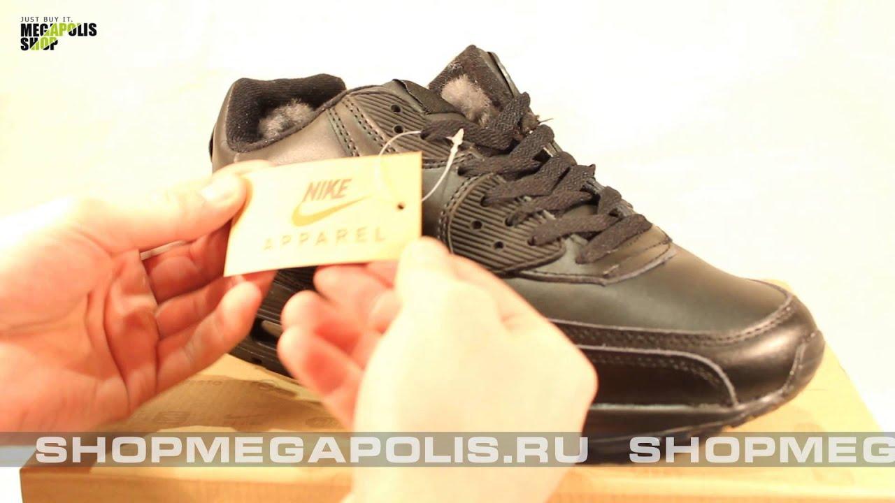 f1a1864f Обзор кроссовок Nike Air Max 90 зимние черные с мехом - YouTube