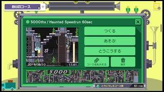 5OOOthx!Haunted Speedrun 60sec by me