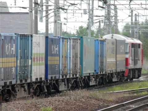 五稜郭 貨物列車 DF200 EH500 - YouTube