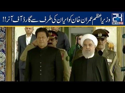 PM Imran Khan Grand Guard Of Honor At Saad Abad Palace In Iran