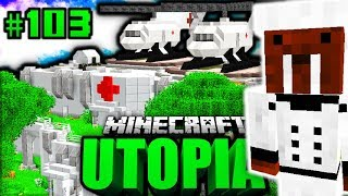 Video Die MEGASTADT ERÖFFNET?! - Minecraft Utopia #103 [Deutsch/HD] download MP3, 3GP, MP4, WEBM, AVI, FLV November 2017