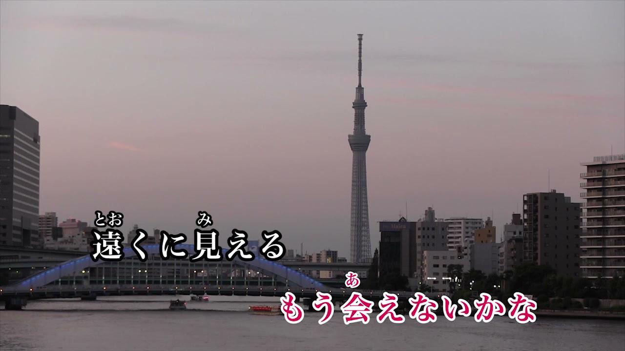 【カラオケ】桜が降る夜は/あいみょん【高音質  練習用】