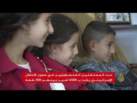 قصص معاناة لأمهات وزوجات وأطفال الأسرى  - 13:22-2018 / 4 / 17