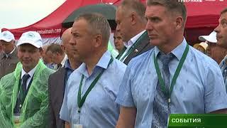 В Брянской области начались грандиозные празднования Дня поля 2018 13 07 18