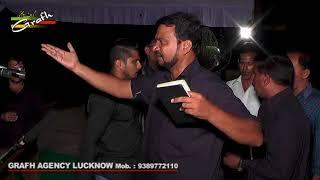 Live Nauha Syed Zargham Haider | Anjuman Kazmia Abidia | 5th Majlis Khamsa 1439 2017 | Lucknow India