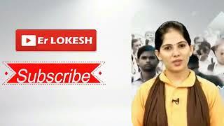 Radhe Tere Charno Ki Dhul Mil Jaye Jaya Kishori song