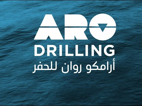 Aramco Rowan Offshore Drilling