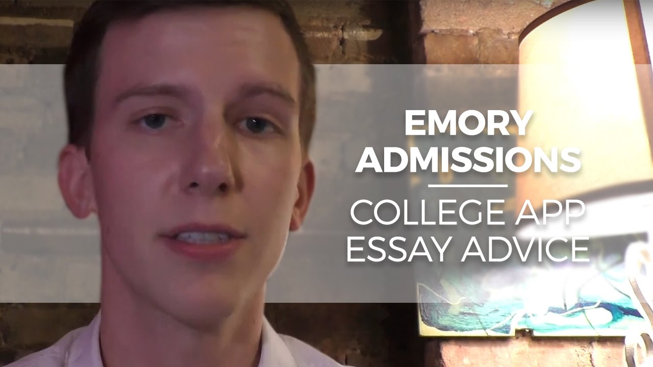 emory essay supplement Our Holistic Review Process