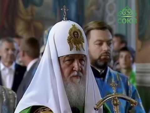 Божественная литургия. Прямая трансляция из Благовещенского собора Казанского кремля. 21.07.2016