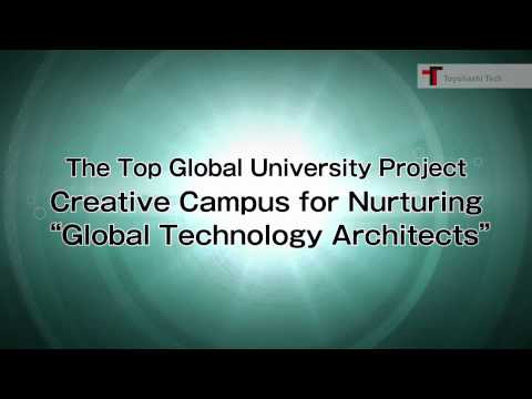 Toyohashi Tech Top Global University Project (English)