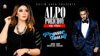 Olpo Porichoy By Prome And Tausif Mp3 Song Download