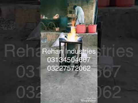 Wood pellet stove Pakistan