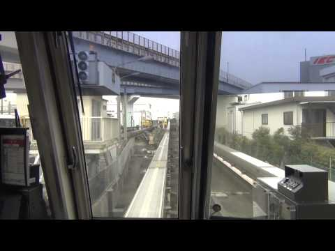【HD】東京モノレール空港快速 羽田空港第2ビル→浜松町間前面展望 Tokyo Monorail Front view