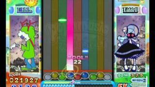 ポップンミュージックAC19 スクリーン 【EX】