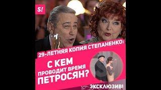 ЭКСКЛЮЗИВ: Петросян нашел новую Степаненко. Кто она?
