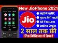 New Jio Phone 2021 OFFER में नया जियो फ़ोन यहाँ से खरीदे। Buy New Jio Phone free for 2 Years