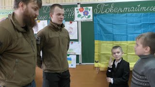 Добровольці провели «Урок мужності» для школярів