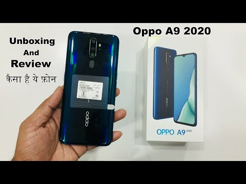 गजब  फ़ोन Oppo A9 (2020) - 4 Cameras Full Phone REVIEW In Hindi I Am Impressed