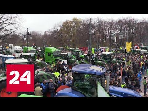 Протест на тракторах: тысячи фермеров со всей Германии съехались в Берлин - Россия 24