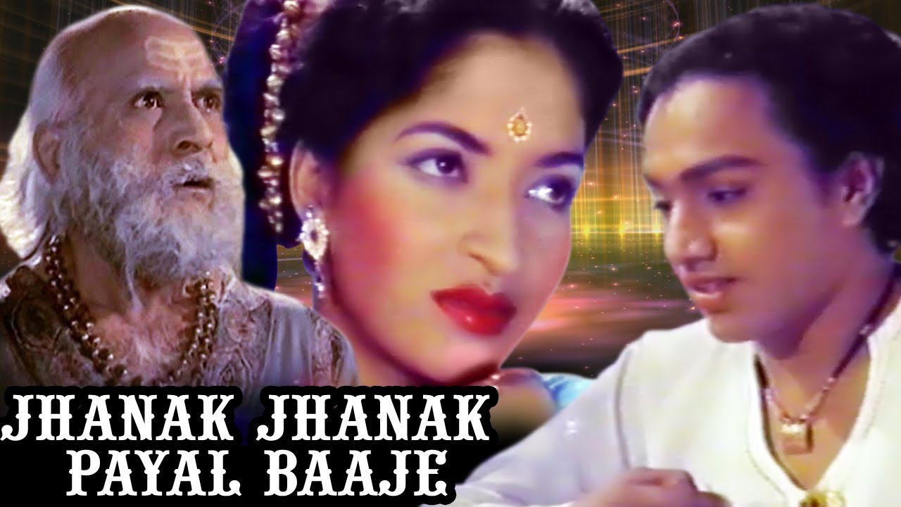 jhanak jhanak payal baaje full movie sandhya bhagwan